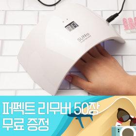 제니(GENY) LED 젤램프 24W  +퍼펙트 리무버 50매 증정