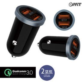 OMT 듀얼 QC3.0 시가잭 차량용충전기 OC-2PQC차량용품