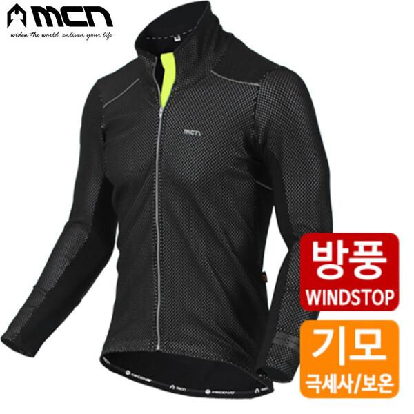 (현대Hmall)MCN 방풍기모자켓 블랙형광그린 겨울자전거자켓 상품이미지