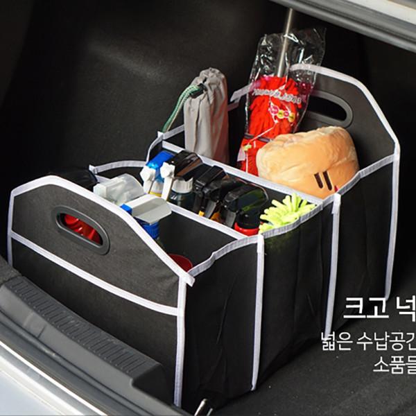 3단 트렁크정리함 차량용품 자동차용품 수납함 접이식 상품이미지
