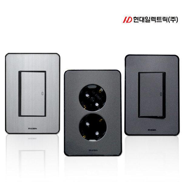 타로시 현대 하이콘 스위치 콘센트 보조대 전화 TV 상품이미지