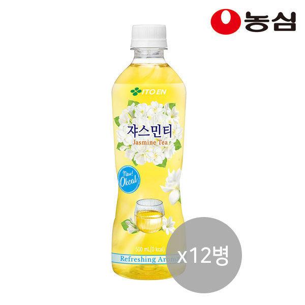 이토엔 쟈스민티 0.5L  12병 상품이미지