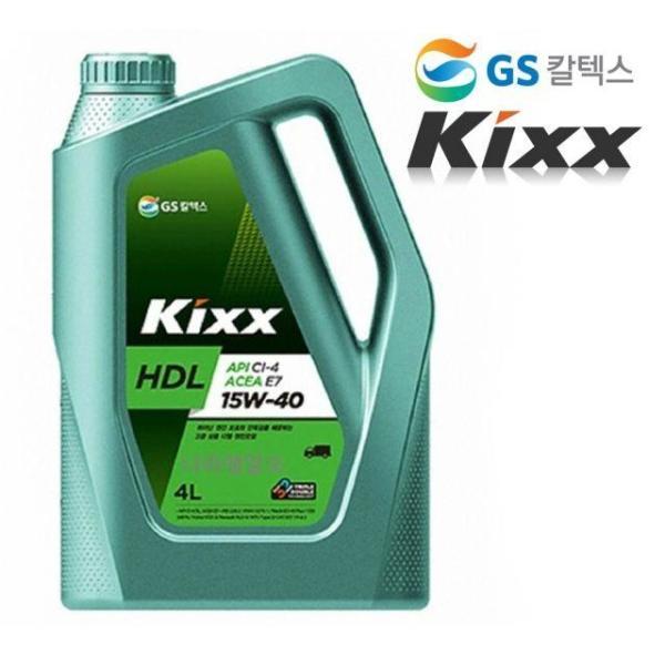 GS칼텍스 킥스 HDL 15W-40 디젤엔진오일 4L 상품이미지