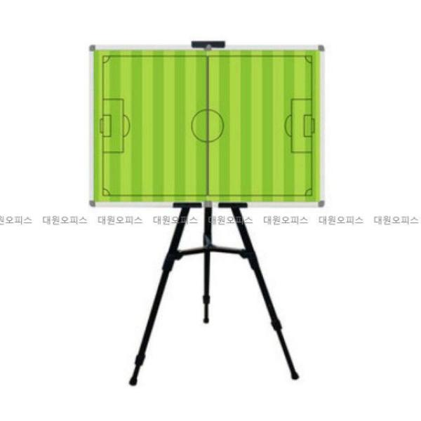 금강 자석 축구작전판 세트 80x60cm 접철식(접이식) 상품이미지