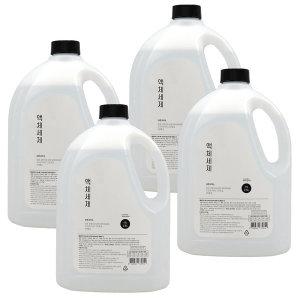 [케이지커머스]바른세탁소 액체세제 라임향 2.5L 4개 세탁세제