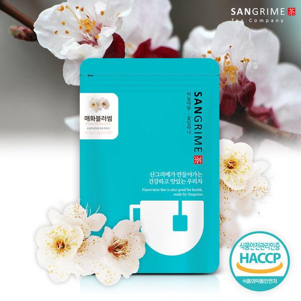 산그리메 매화블러썸 15 삼각티백차 - 매화꽃 블랜딩티 상품이미지