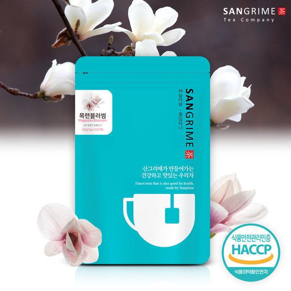 산그리메 목련블러썸 15 삼각티백차 - 목련꽃 블랜딩티 상품이미지