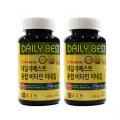 종근당 종합비타민 미네랄 2병+휴대용기/영양제/종합