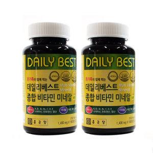 [종근당]종합비타민 미네랄 12개월분 /데일리베스트/멀티/영양