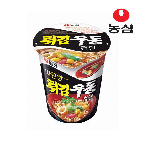 튀김우동컵62Gx30/ 무료배송 상품이미지