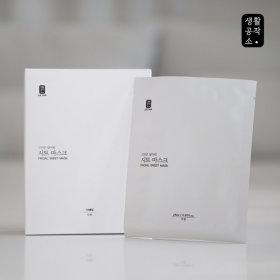 1일1팩 순면시트마스크팩 10입 3세트(30장) 30일용