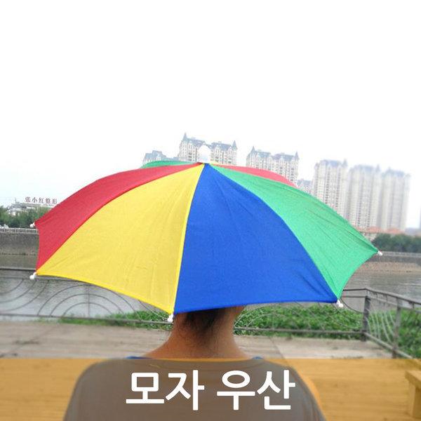 모자 우산/양손자유/낚시/캠핑필수품/낚시모자 상품이미지