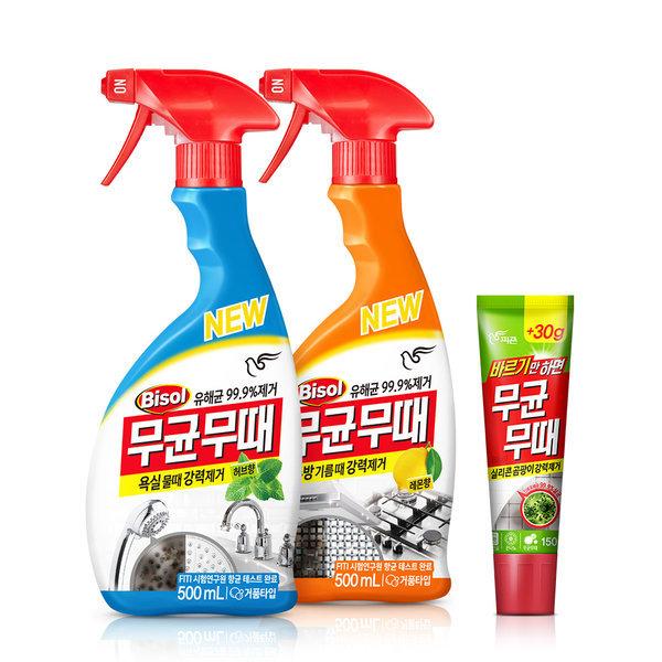 무균무때 3개 욕실용1+주방용1+바르는곰팡이1 상품이미지