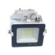 LED 미니 투광기 레일형 20W 화이트(전구색)