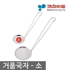 SM 키친아트 거품국자 소 / 채반 뜰채 건지개 망