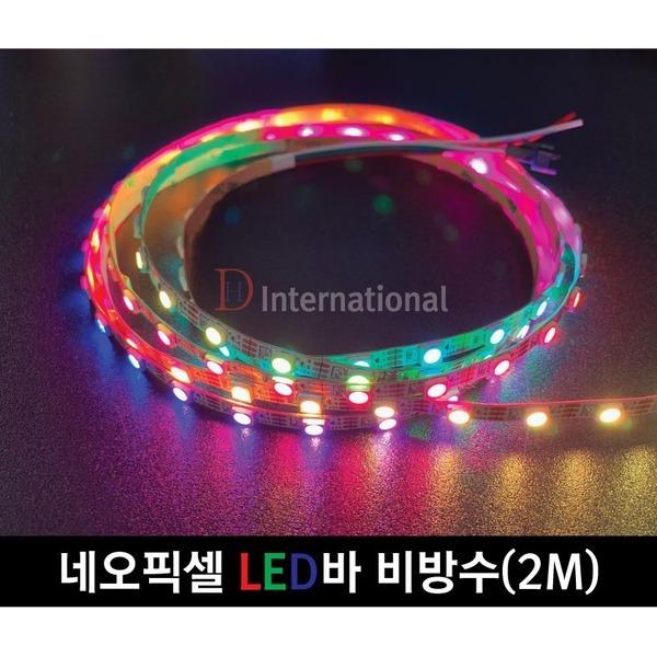 네오픽셀 LED 플렉시블/파노라마 LED/파노라마LED/RGB 상품이미지