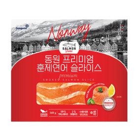 (행사상품)동원_훈제연어프리미엄_160g 팩