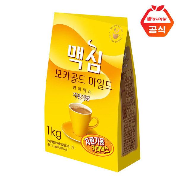 맥심모카골드 마일드 커피믹스 1kg  /c 상품이미지