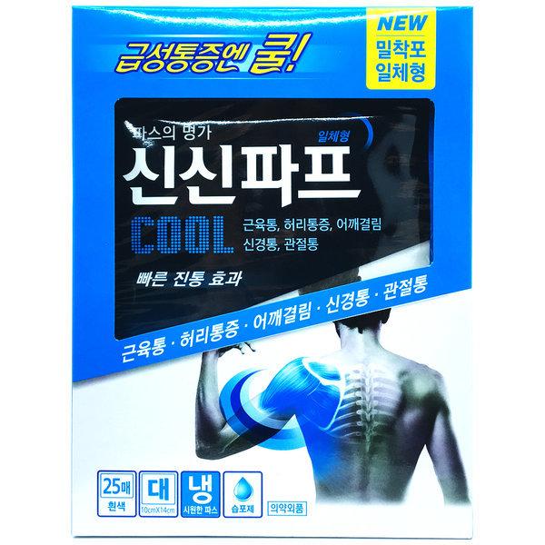 무료배송/신신파프쿨50매/신신파스/쿨파스/신신제약 상품이미지