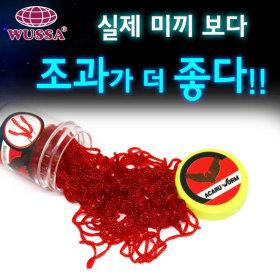 실지렁이 민물 낚시용품 미끼 전자케미 봉돌 받침틀