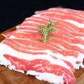 프리미엄 우삼겹500g 특가판매 고급트레이포장
