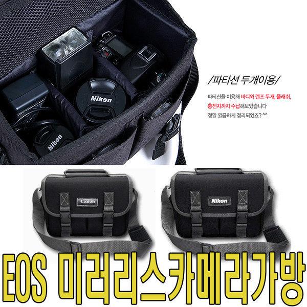 소니 캐논 니콘 올림푸스 삼성 카메라 가방/케이스 44 상품이미지