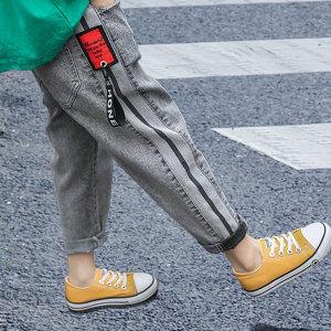 그레이진배기팬츠/남아바지/초등청바지/아동청바지