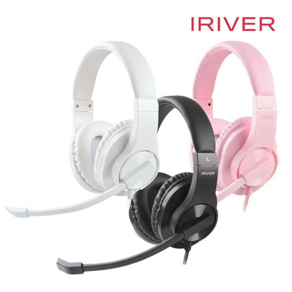 아이리버 IR-H30V 게이밍 어학용 헤드셋 (핑크) 상품이미지