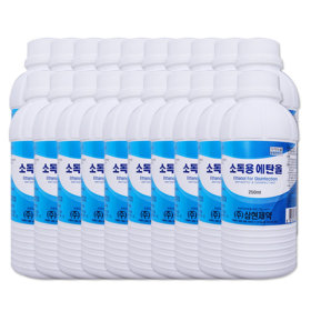 삼현제약소독용에탄올250ml 20개/상처/피부/소독/알콜