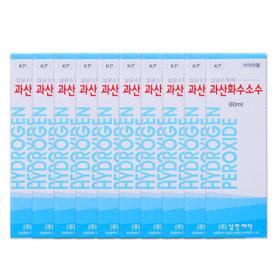 삼현제약 과산화수소 60ml 10개/상처/피부/소독/알콜