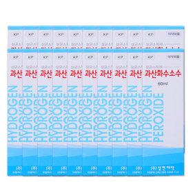 삼현제약 과산화수소 60ml 20개/상처/피부/소독/알콜