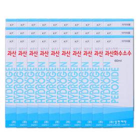 삼현제약 과산화수소 60ml 30개/상처/피부/소독/알콜