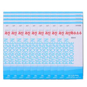 삼현제약 과산화수소 60ml 40개/상처/피부/소독/알콜
