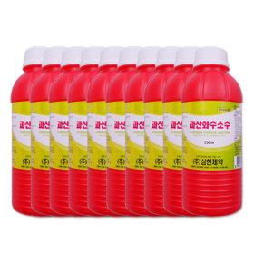 삼현제약 과산화수소 250ml 10개/상처/피부/소독/알콜