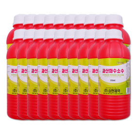 삼현제약 과산화수소 250ml 20개/상처/피부/소독/알콜