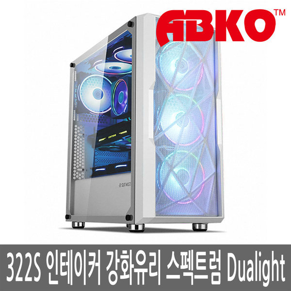 322S 인테이커 강화유리 스펙트럼 Dualight 화이트 상품이미지