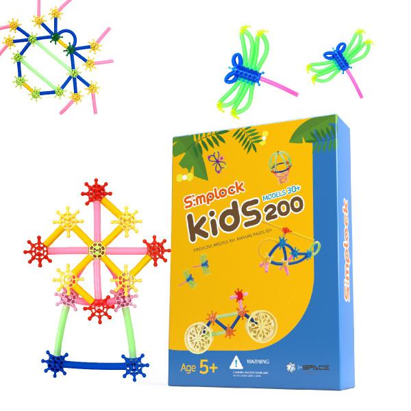 어린이 창의 블럭 초등 유치원 장난감 키즈200 상품이미지