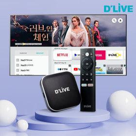 딜라이브 플러스 H5 UHD OTT 셋톱박스 4K 넷플릭스 +