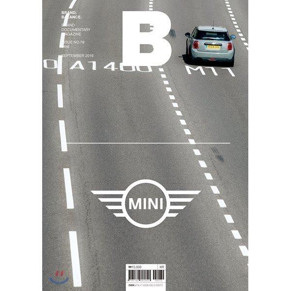 매거진 B (월간) : No.79 MINI 국문판  JOH   Company 편집부 편 상품이미지