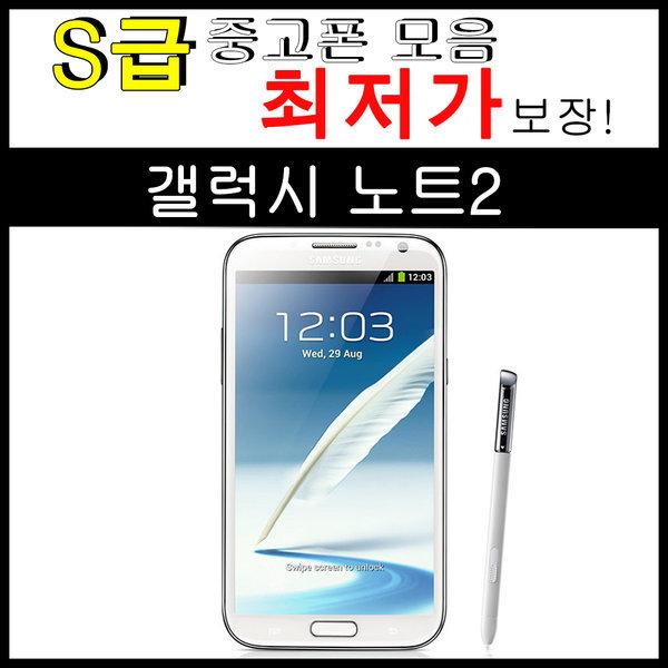 중고폰 갤럭시 S4 / 노트2 중고스마트폰 공기계 상품이미지