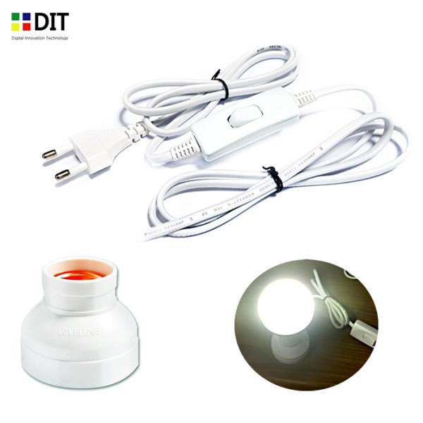 소켓부착 중간 스위치 전선/LED전구 백열등 조명 코드 상품이미지