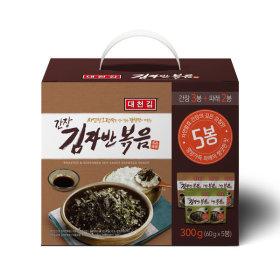 (행사상품)대천김_김자반_60gx5봉