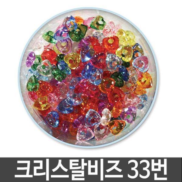 크리스탈 비즈 모양비즈 만들기재료 팔찌 목걸이 33 상품이미지