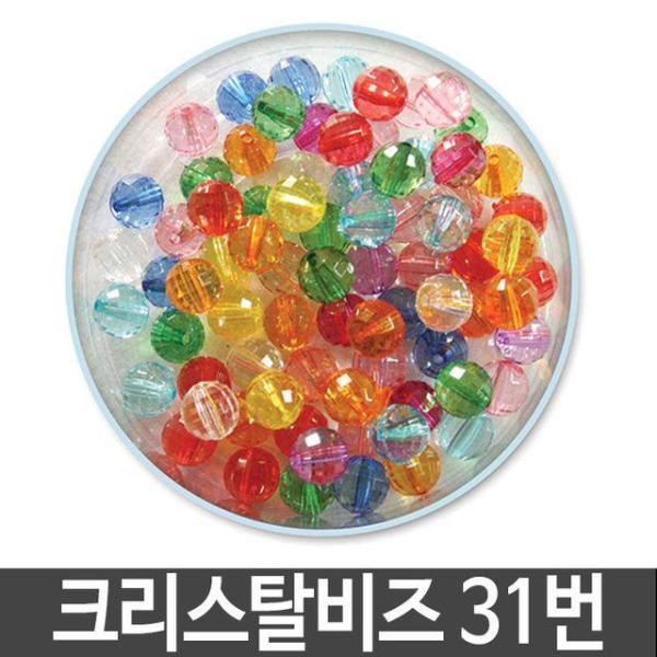 크리스탈 비즈 모양비즈 만들기재료 팔찌 목걸이 31 상품이미지