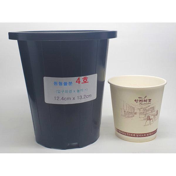 원형플분4호(12.4cm)플라스틱화분 포트 원예프라스틱 상품이미지