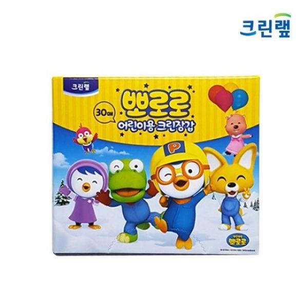 크린랩 뽀로로 어린이용크린장갑(30매) 일회용위생 상품이미지
