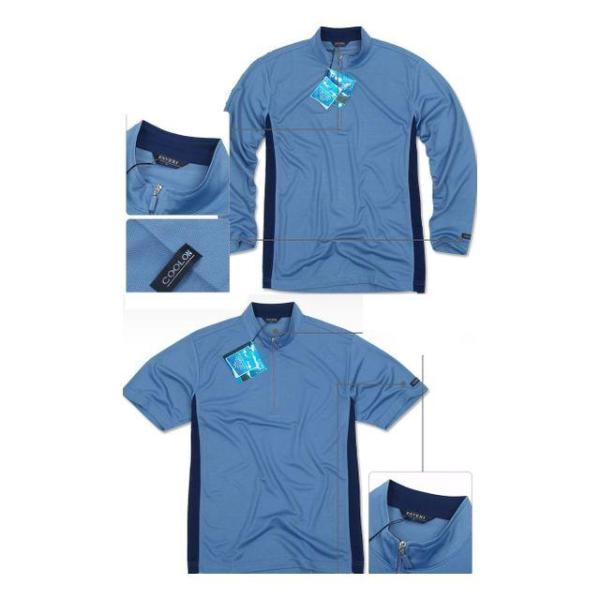 쿨론여자등산복 반팔 4종(티셔츠) 상품이미지