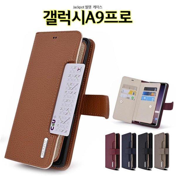 Jackpot 갤럭시A9프로 지갑 케이스 G887 카드 상품이미지