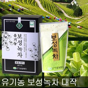 유기농 보성녹차 대작 100g 보성제다 녹향 잎녹차 상품이미지