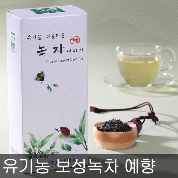 보성제다 유기농 녹차 예향 세작 30g/보성녹차 잎녹차 상품이미지